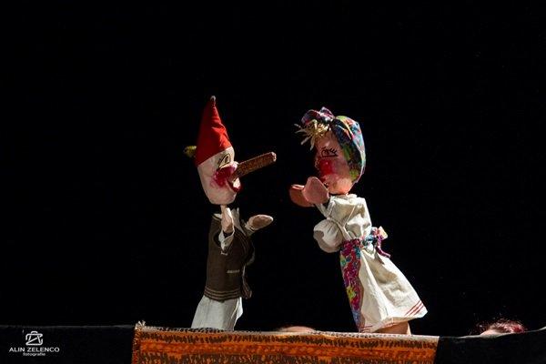 Teatru de marionete